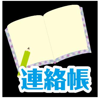 ho-kago_title_37