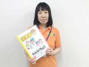 石田かおり先生