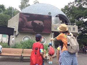 遠足 ~上野動物園~