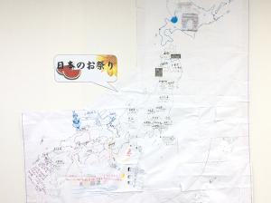 プログラム①②日本のお祭り