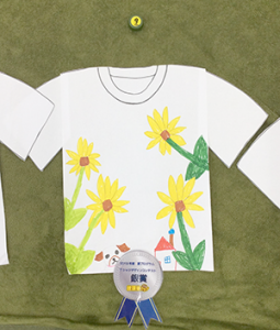Tシャツデザインコンテスト